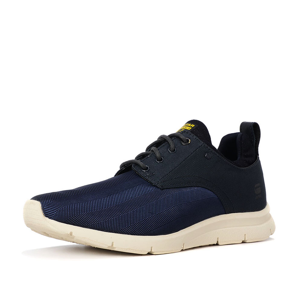 G-Star chaser barricade sneakers