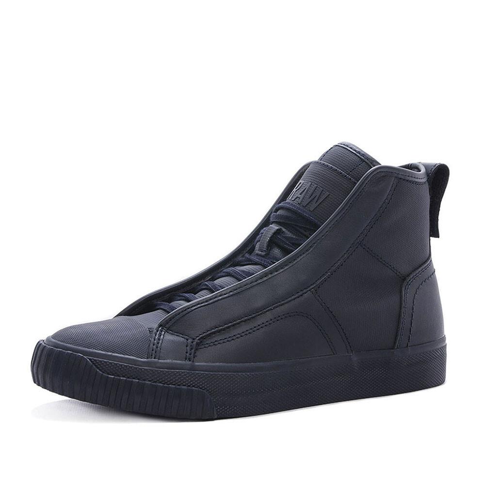 G-Star scuba  sneakers blauw