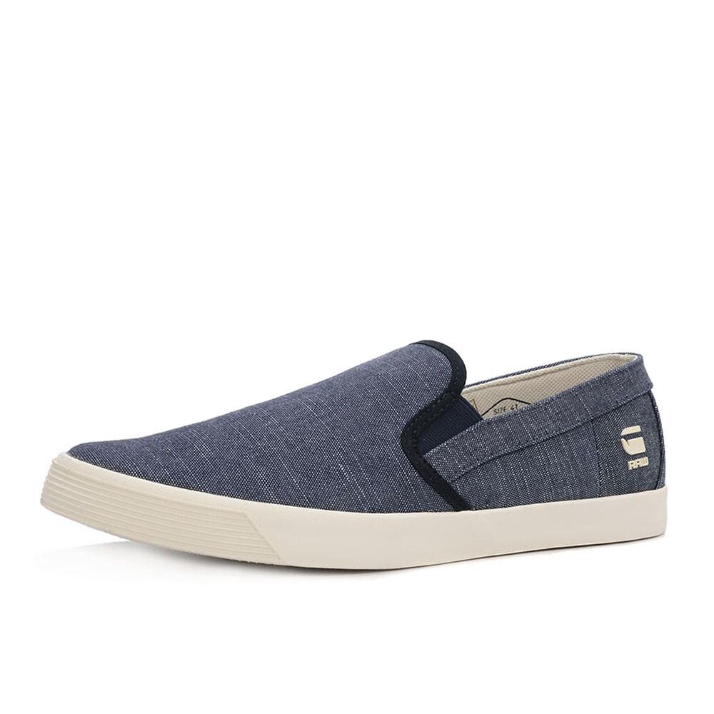 G-Star slip on denim sneakers