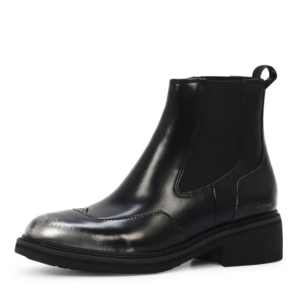 G-Star tacoma chelsea boots